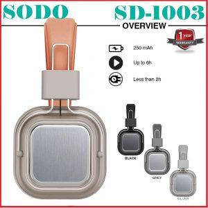 هدفون سودو مدل SD-1003